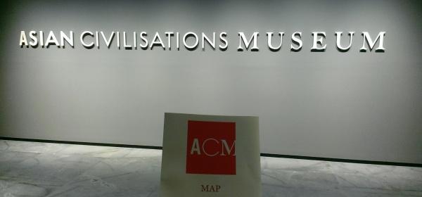 Asian Civilisations Museum SG