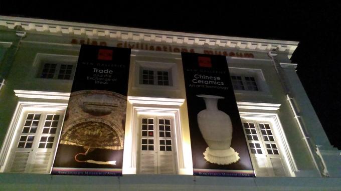 Asian Civilisation Museum, SG