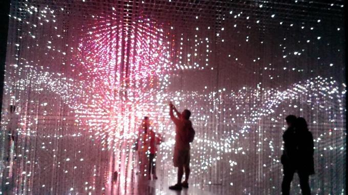 Future World, ArtScience Museum
