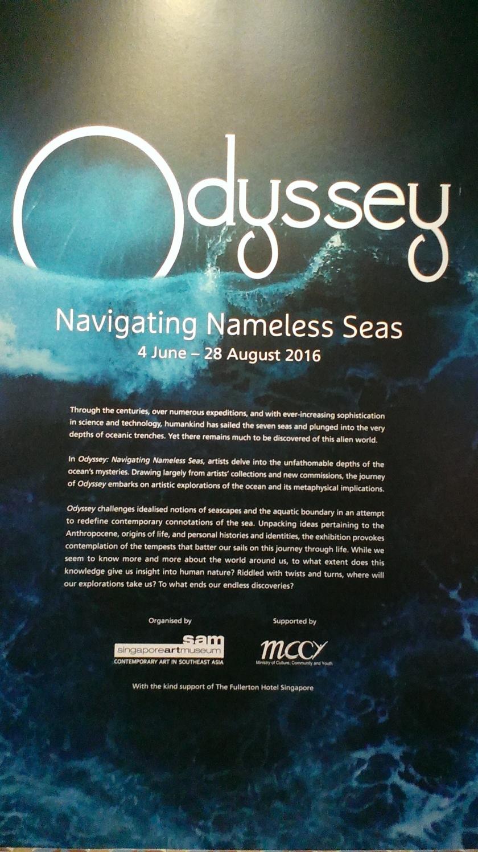 Odyssey SG