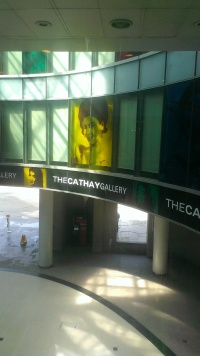 The Cathay Gallery