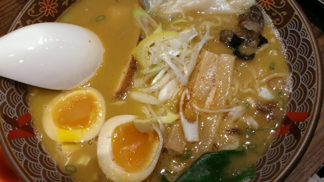 MISO Lobster Broth with flavoured egg