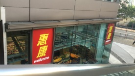 Supermarket on ground floor