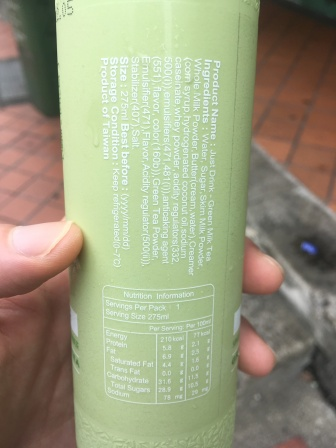 Just Drink - Green Milk Tea (back)