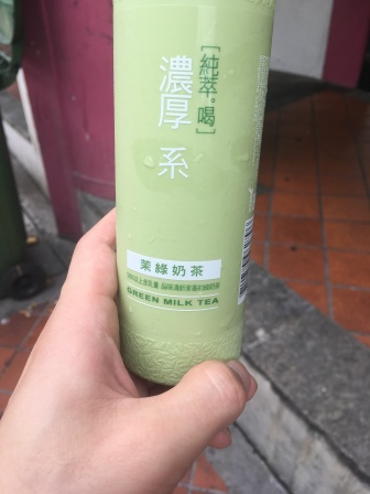 Just Drink - Green Milk Tea