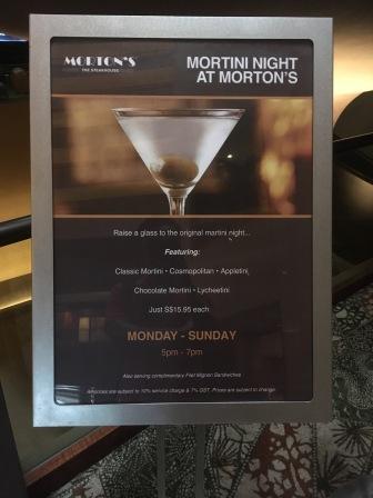 Poster of Mortini Nights