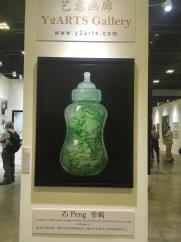 Artworks represented by Y2 Arts Gallery