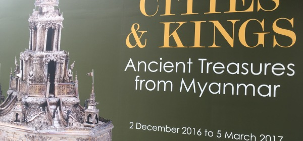 Cities and Kings - ACM SG