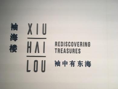 Xiu Hai Lou Collection
