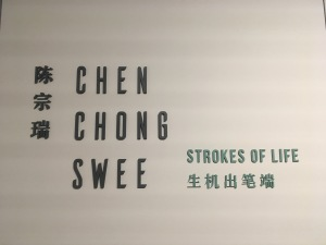 Chen Chong Swee - Strokes of Life