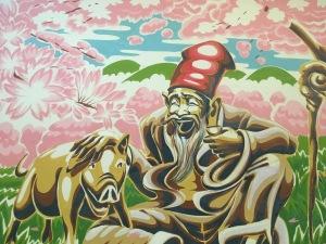 RAMEN KEISUKE TONKOTSU KING FOUR SEASONS (BUGIS VILLAGE)