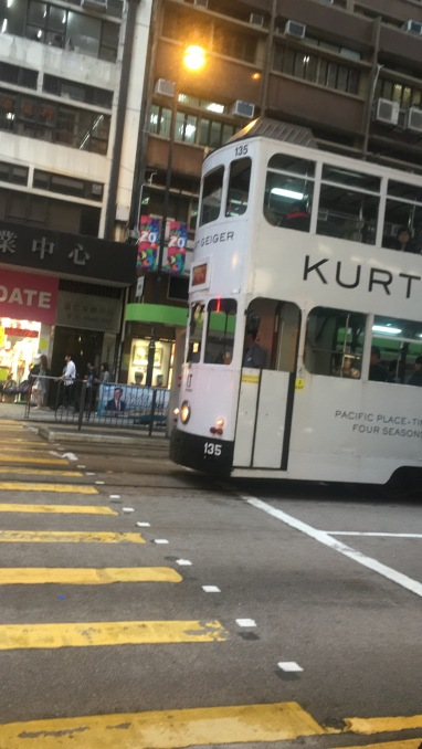 HK Tramway