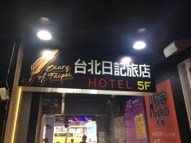 Diary of Taipei Hotel