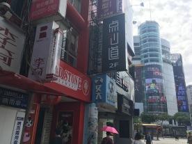 Diary of Taipei