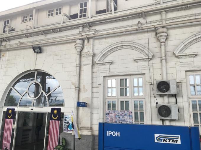 KTM Ipoh Station