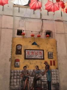 Street Art near Concubine Lane