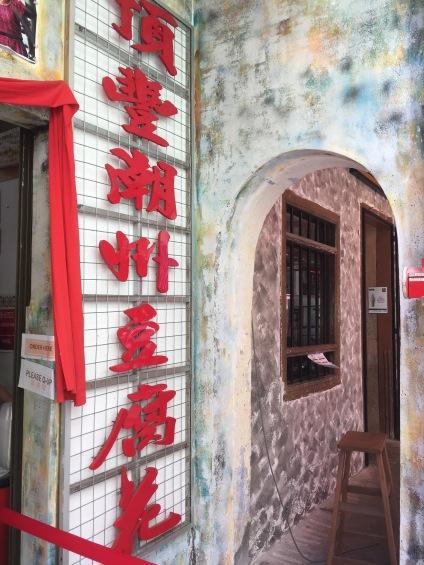 Famous Soya Beancurd stall along Concubine Lane