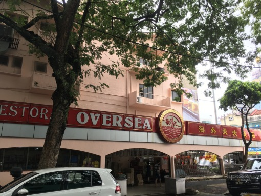 Restaurant Oversea