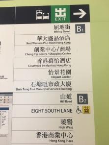 HKU Exit Map