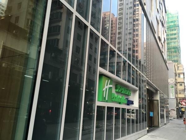 Holiday Inn Exp HK Mongkok - Guest Room